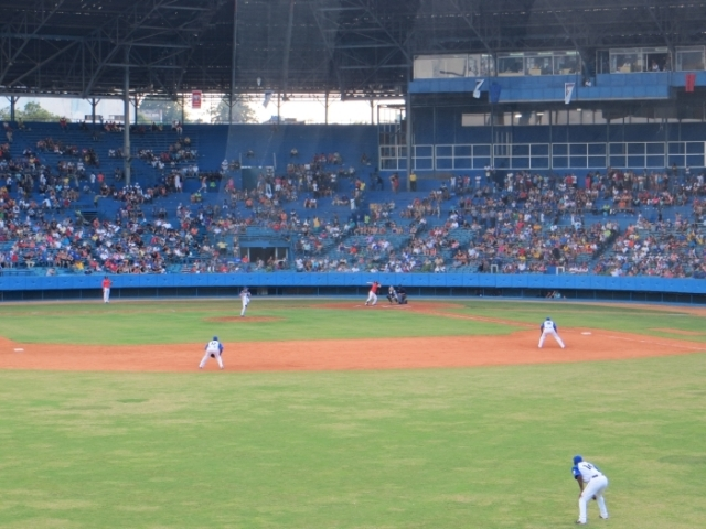 Industriales Stadium